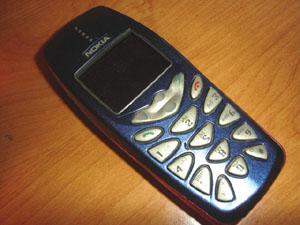 Nokia_3510i