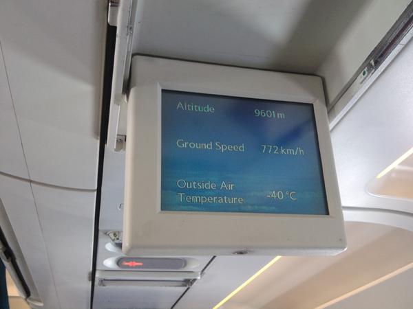 På väg BA 20100717