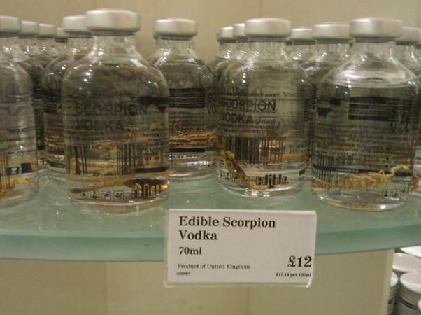 F&M Vodka special 20100719