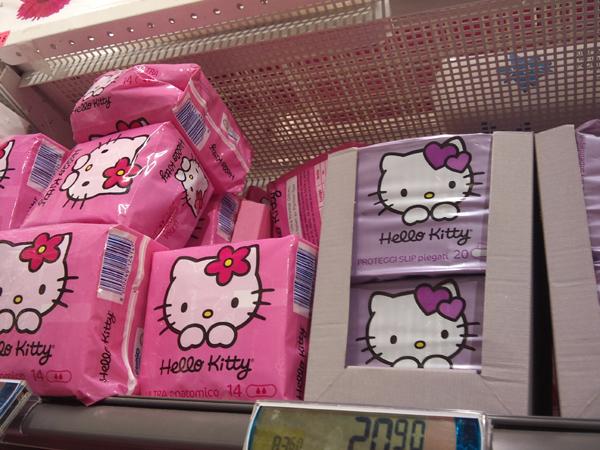 Hello Kitty För den gulliga perioden 20101111 DSC01086